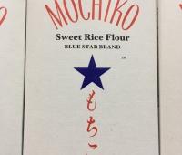 sweet-rice-flour
