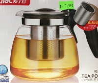 tea-pot-2